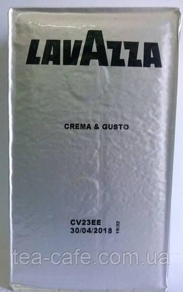Кава мелена LavAzza Crema e Gusto (Silver Pack), 250 гр.