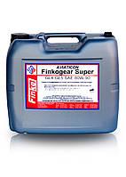 Масло универсальное трансмиссионное Aviaticon Finkogear Super 80W-90 GL4/ GL5 (20л)