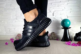 Кроссовки женские реплика Adidas UltraBoost чернный+серый 10254