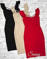 Платье женское САВ301