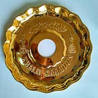 Блюдце для кальяна Khalil Mamoon египетское