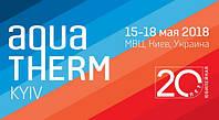 Pipetools на выставке AquaTerm Kiev 2018