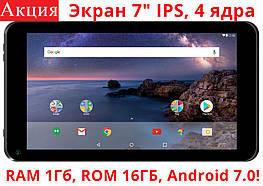 Планшет SmarTab 7.0 1/16 WiFi Black (ST7150)