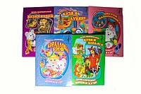 Серия детских книг