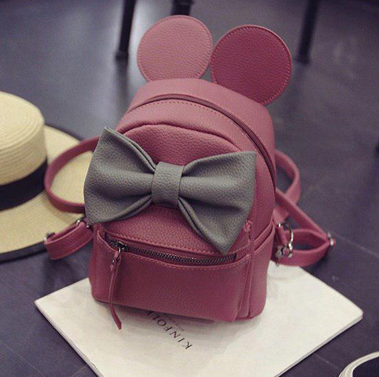 Рюкзак Мини для девочек