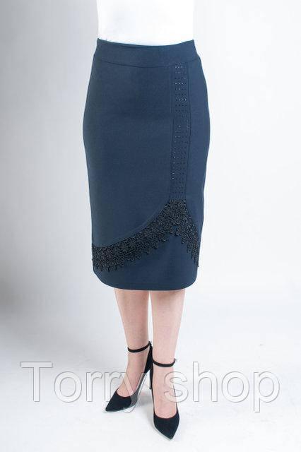 Женская нарядная юбка больших размеров синего цвета