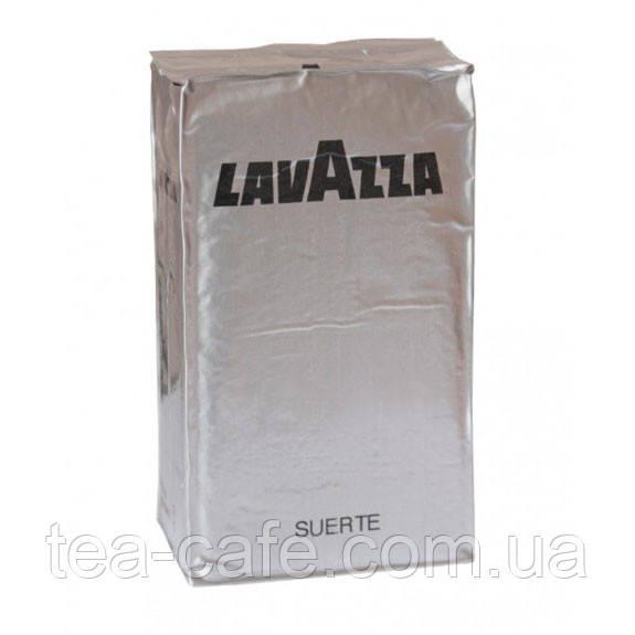 Кофе Lavazza Suerte молотый(Silver Pack), 250 гр.