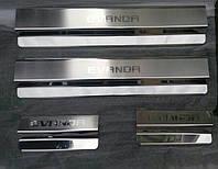 Накладки на пороги Chevrolet Evanda 2004-2006  4шт. premium