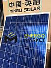Сетевая солнечная станция 30 кВт, фото 2