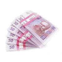Пачка денег по 50 гривен