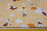 """Ткань хлопковая """"Летающие мишки и кролики """" коричневые на бежево-песочном фоне(№1303а), фото 3"""
