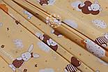 """Ткань хлопковая """"Летающие мишки и кролики """" коричневые на бежево-песочном фоне(№1303а), фото 2"""