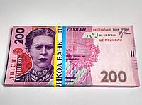 Пачка денег по 200 гривен