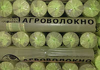 Агроволокно 50 грам/ м.кв. 1,6*100 м (белое), фото 1