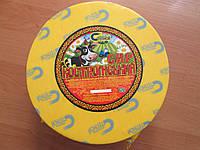Сыр  Костромской  45% от производителя