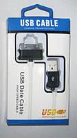 Высокоскоростной USB кабель-переходник 9689