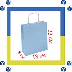 Бумажный пакет голубой с витыми ручками (180мм/80мм/225мм)