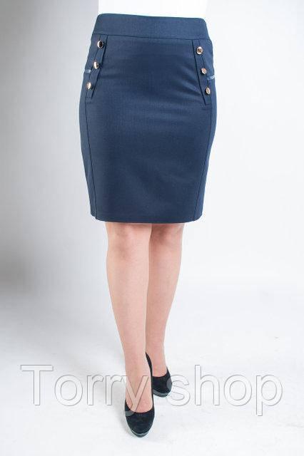 Короткая офисная юбка синего цвета