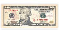 Пачка денег по 10 долларов