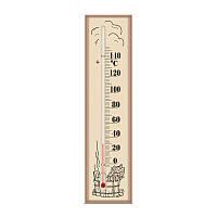 Термометр для бани и сауны ( исп. 2)