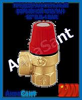 """Предохранительный взрывной клапан 1/2"""" в.в. 4 BAR"""