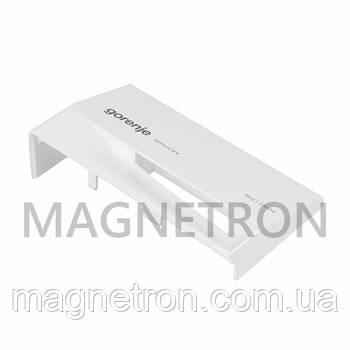 Ручка дозатора для стиральных машин Gorenje 349468