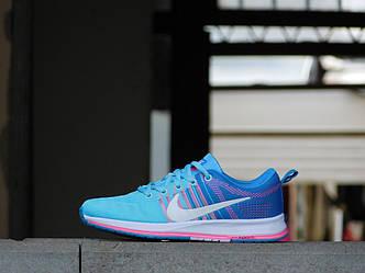 Кроссовки женские реплика Nike голубые 10252