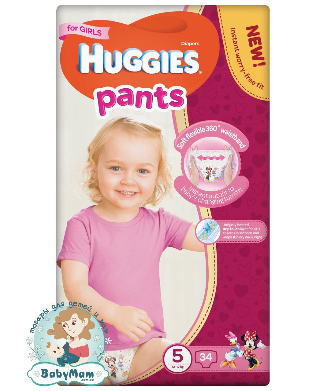 Подгузники-трусики Huggies Pants для девочек 5 (12-17 кг), 34 шт.