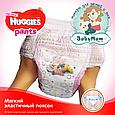 Подгузники-трусики Huggies Pants для девочек 5 (12-17 кг), 34 шт., фото 3