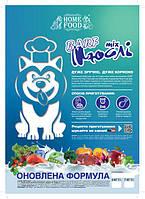 Корм для собак Мюсли BARF Mix рис, гречка, амарант, лен HOME FOOD
