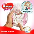 Подгузники-трусики Huggies Pants для девочек 5 (12-17 кг), 34 шт., фото 5