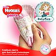 Подгузники-трусики Huggies Pants для девочек 5 (12-17 кг), 34 шт., фото 6