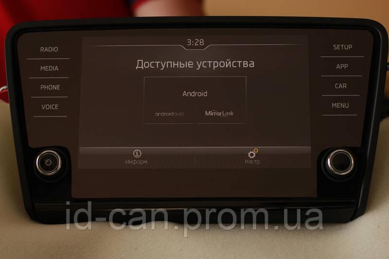 Изображение стороннего сайта - https://images.ua.prom.st/1158487615_w800_h640__mg_7141.jpg