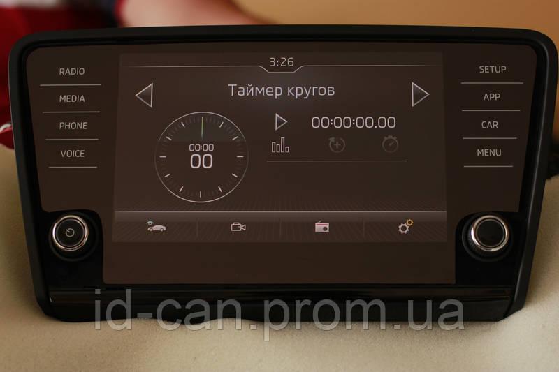 Изображение стороннего сайта - https://images.ua.prom.st/1158487620_w800_h640__mg_7139.jpg