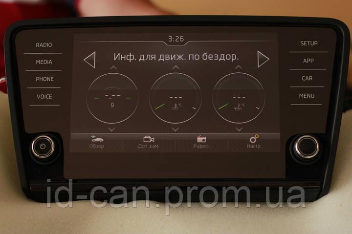 Изображение стороннего сайта - https://images.ua.prom.st/1158487627_w1040_h480__mg_7140.jpg