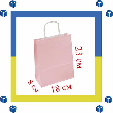 Бумажный пакет розовый с витыми ручками (180мм/80мм/225мм), фото 2