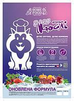 Корм для собак Мюсли BARF Gourman с мясом индейки HOME FOOD