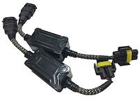 Блок интерференции Н11 цоколь, для снятия радио помех LED автоламп
