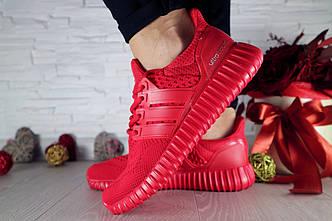 Кроссовки женские реплика Adidas UltraBoost красные 10259