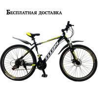 """Велосипед Titan Jaguar 27,5"""""""