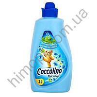 Ополаскиватель Coccolino Blue Splash 2 л