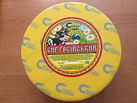 Сыр  Российский  50% ГОСТ 11041-88  от производителя