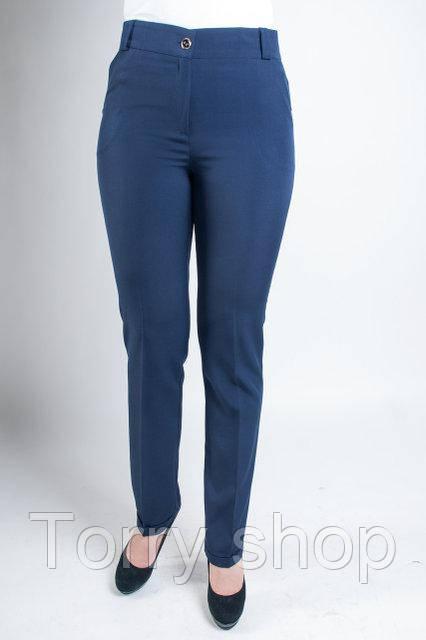 Женские классические брюки с зауженной штаниной, синего цвета