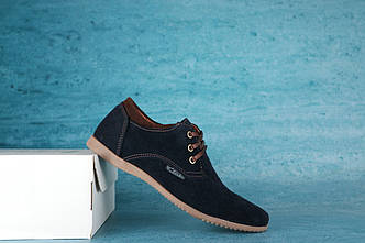 Туфли подростковые реплика Clas синие 10371