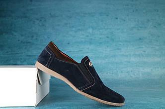 Туфли подростковые реплика Mike синие 10372