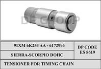 DP ES 8619 Толкатель клапанов FORD DOHC MOTOR
