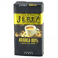 Кофе Don Jerez Arabica 100% 250г