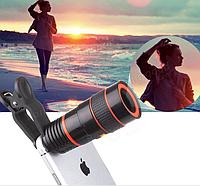 Камера для мобильного телефона 8х, обьектив-телескоп