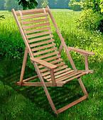 Шезлонг-стул Пикник- №1 натуральный бук