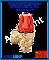"""Предохранительный взрывной клапан 1/2"""" в.н. 3 BAR"""